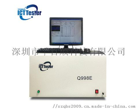 ICT軟性線路板測試儀Q998E.jpg