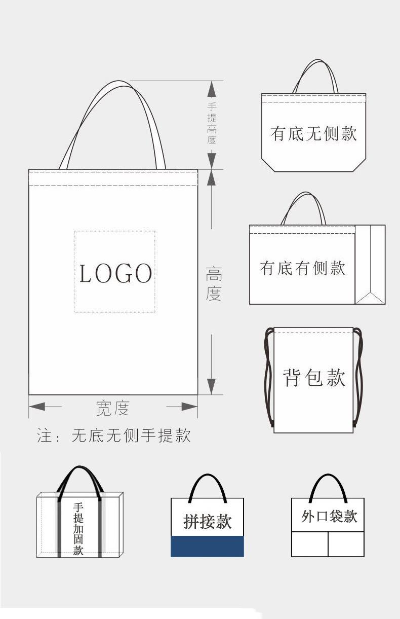 定製不同款式環保帆布袋以及不同印刷方式帆布袋97119402