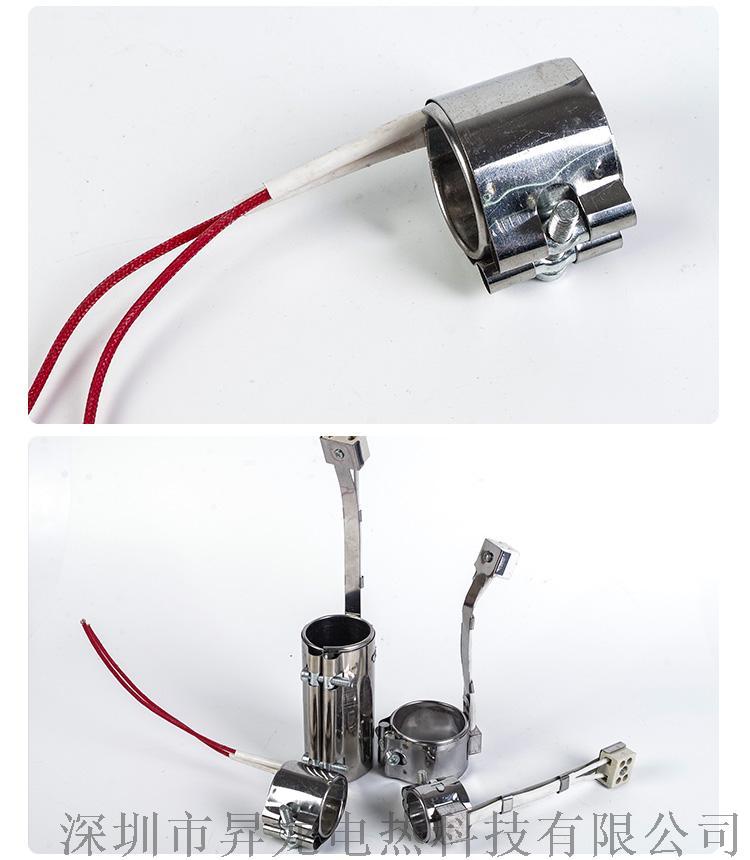 加熱圈220v注塑機射嘴陶瓷電發熱圈131203465