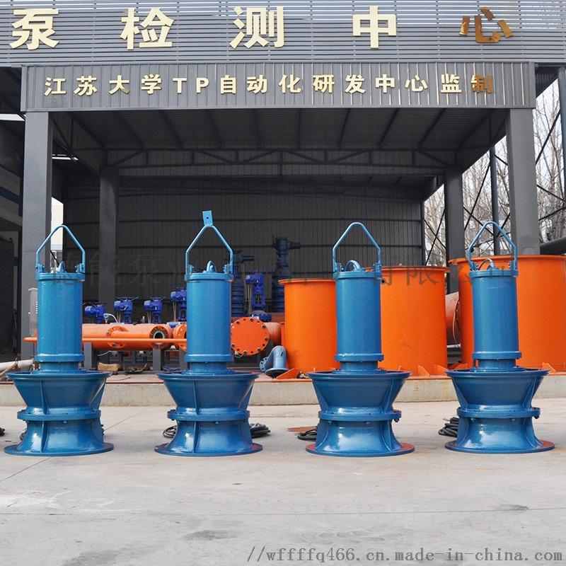 陕西500QZ-125井筒式潜水轴流泵866390002