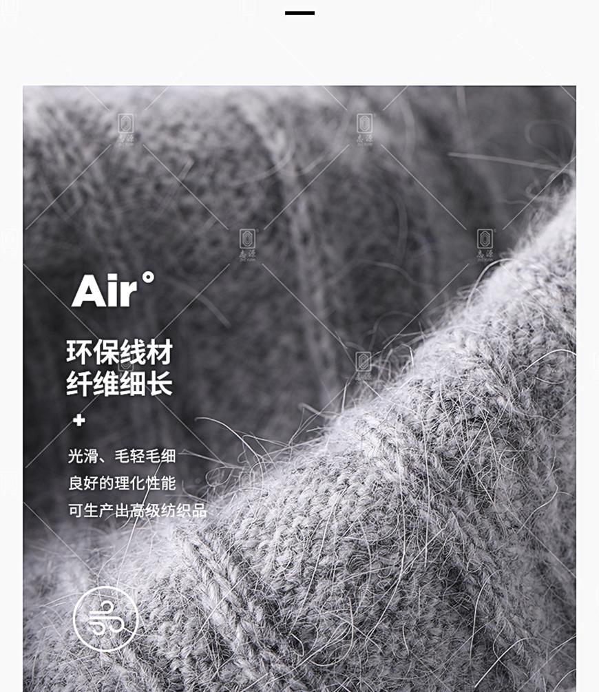 兔毛混纺纱-20%_03.jpg