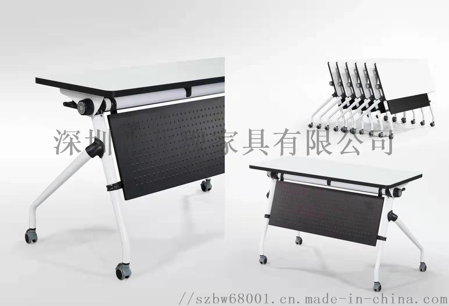 梯形书桌椅拼接梯形培训桌  组合课桌椅124366165