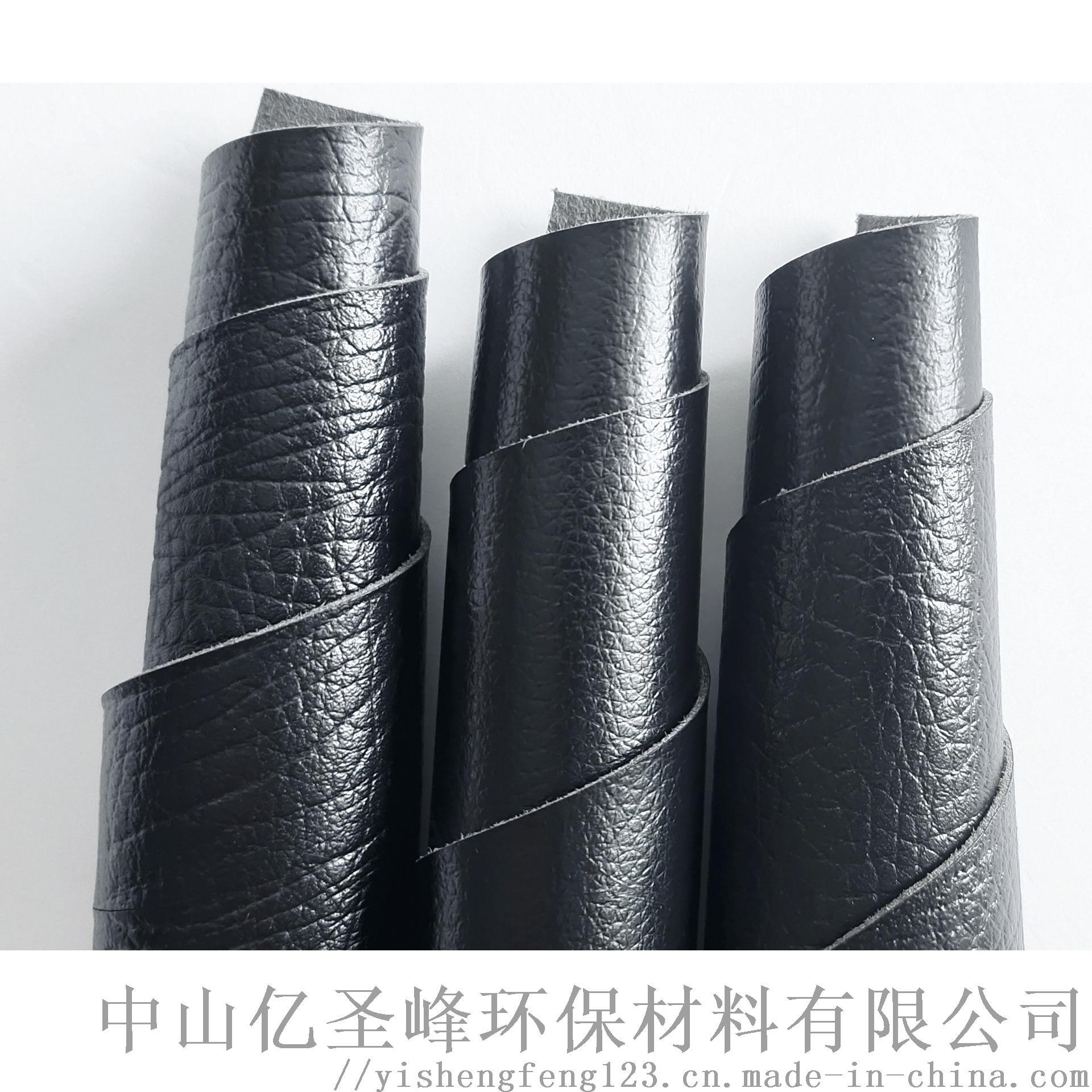 耐污耐磨耐刮TPU皮革845414822