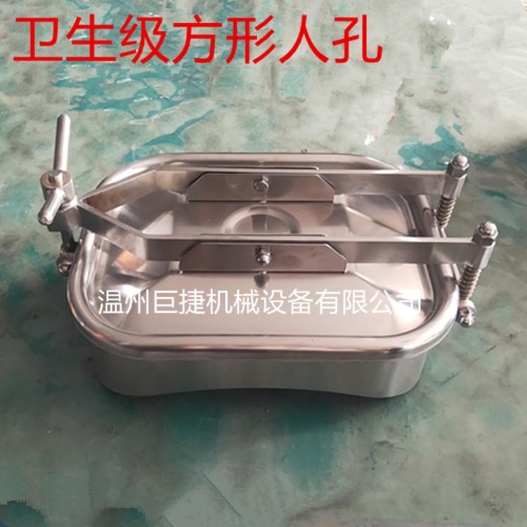 罐上用方形人孔蓋410*530衛生級人孔879500355