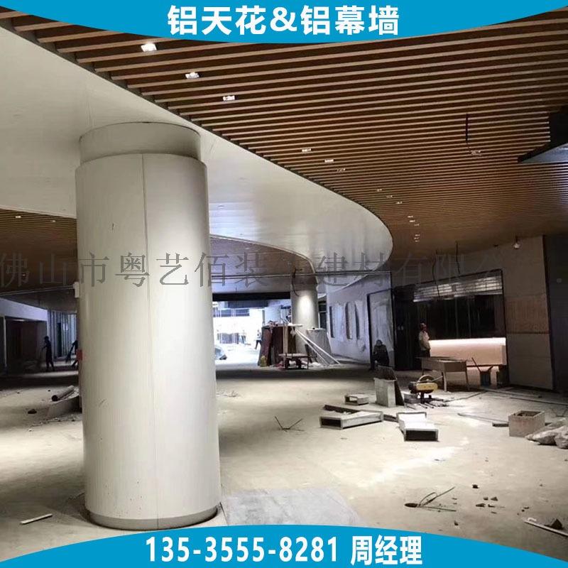 铝单板-包柱子铝单板3-29 (3).jpg