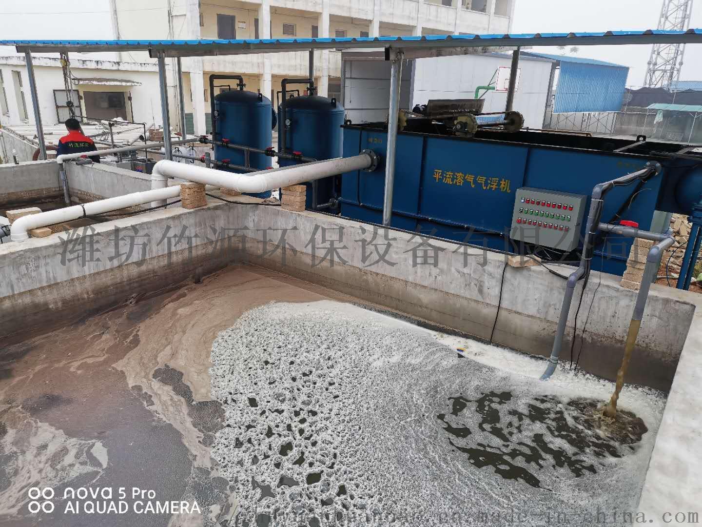 养殖场污水处理设备 养殖气浮一体机竹源厂家现货销售133842132