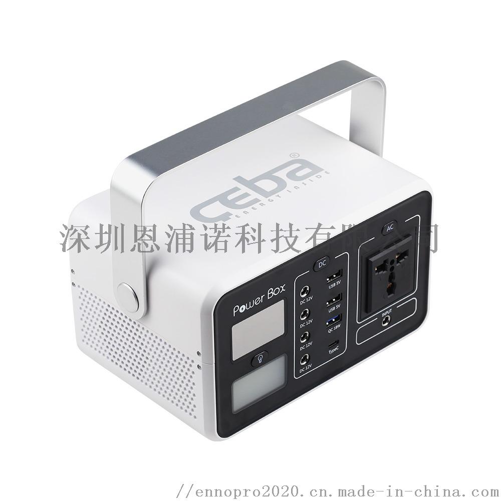 CEBA-200 (4).jpg