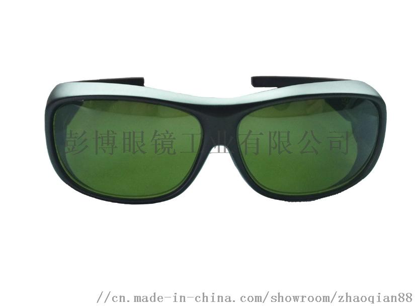 BP-3192黑框綠片 (6).png