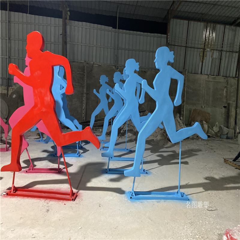 广州玻璃钢运动人物雕塑 广场跑步人物雕塑景观摆件137640045