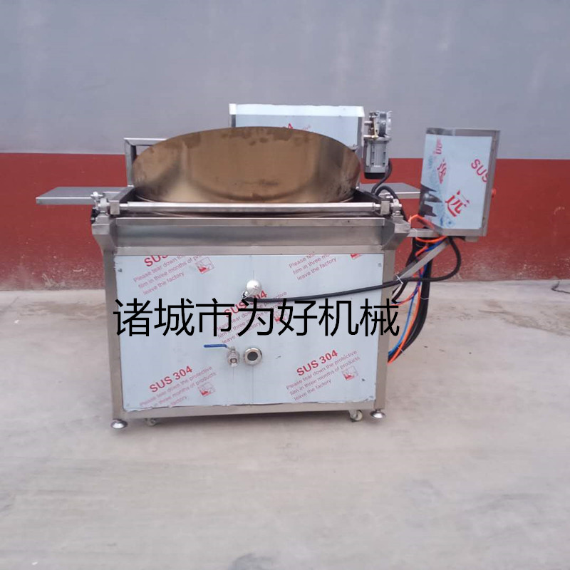 小型里脊肉油炸机油炸食品专用机844350752