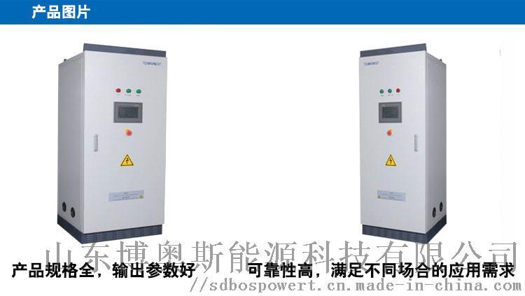 30A270V高壓直流電源博奧斯廠家直銷直流電源125786885