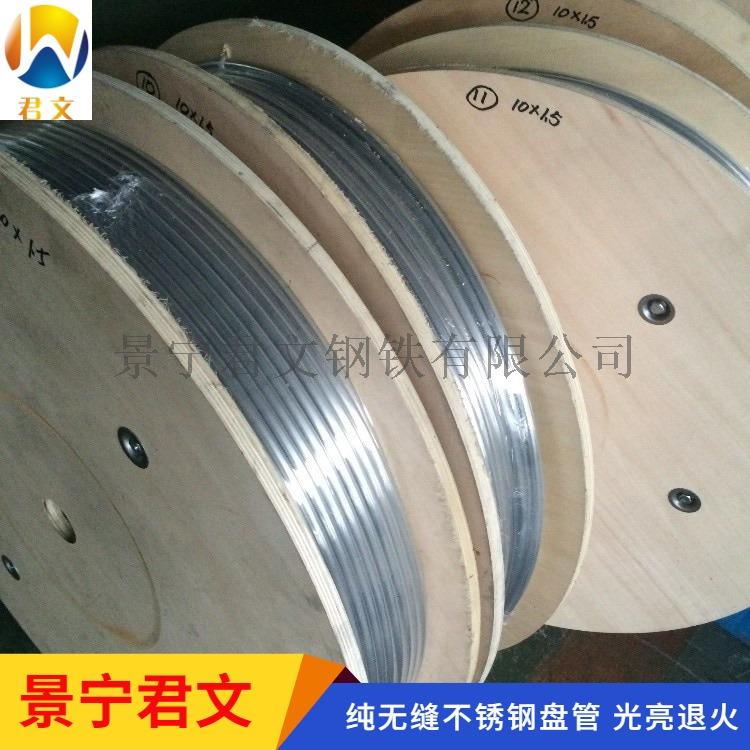 不锈钢光亮盘管 316L 丽水盘管厂家148586815