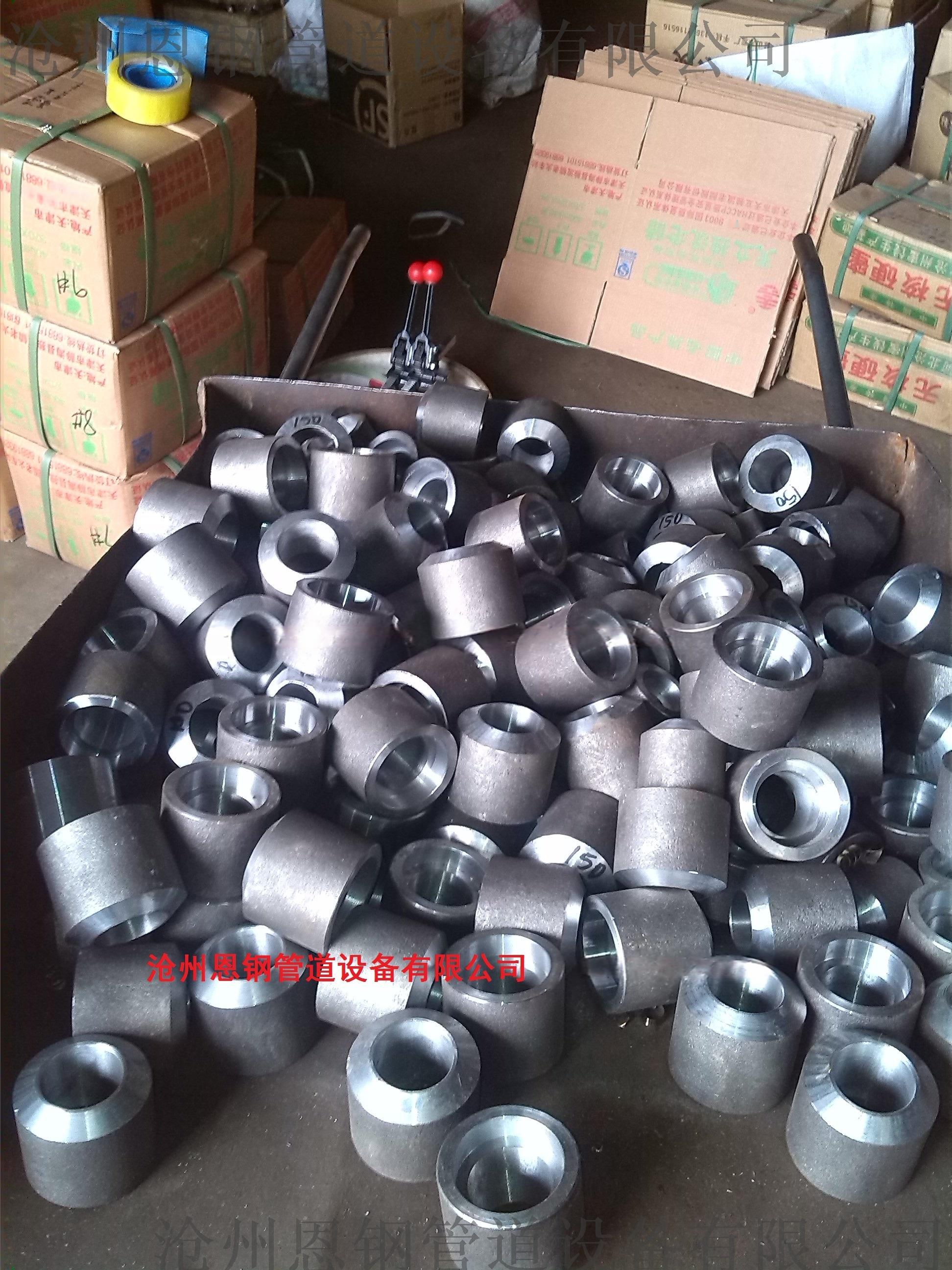 MSS SP97标准对焊支管台816057075