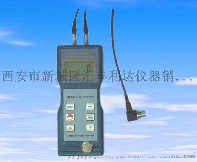 西安哪余可以買到超聲波測厚儀13891919372763663792