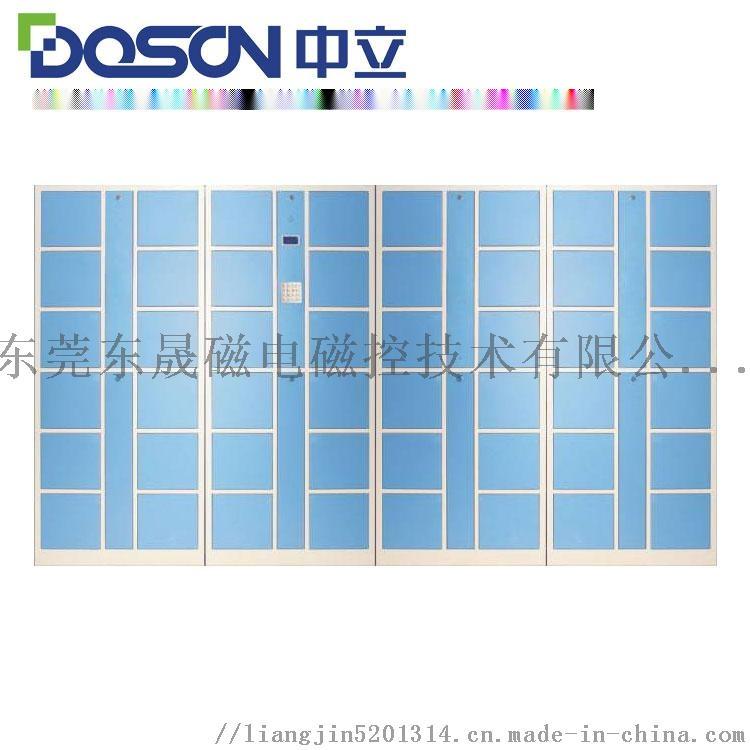 东晟直销单位智能文件柜 定制开发智能柜集成系统792414525
