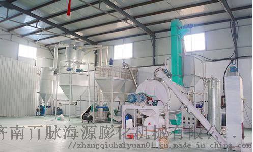 镁球团粘合剂设备 预糊化淀粉膨化机 粘合剂设备61940422