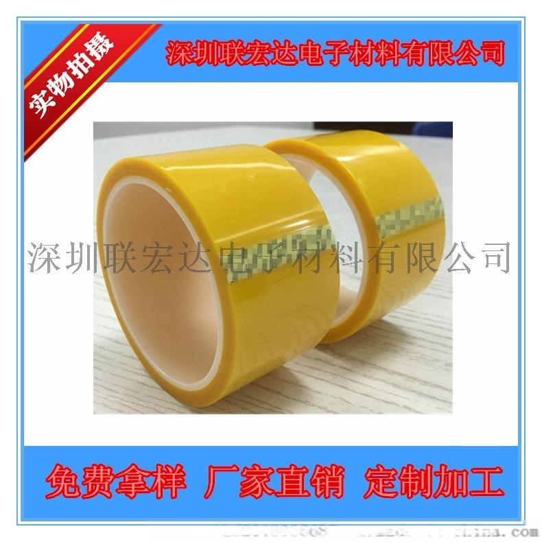 黄色PET-4