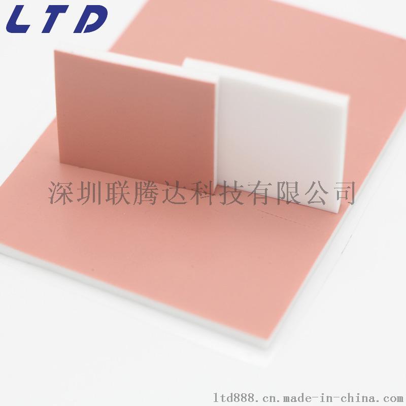 导热硅胶片 CPU硅胶导热垫50176585