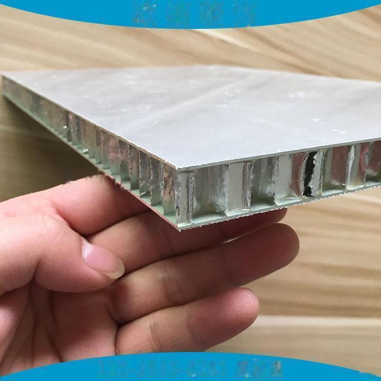 铝合金蜂窝板 (3)
