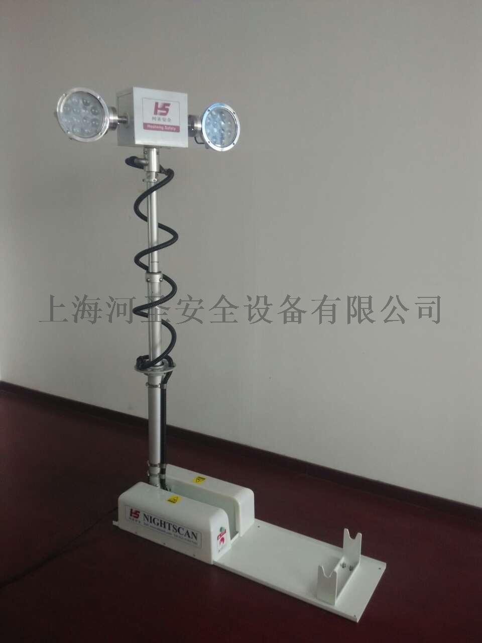 車載移動照明燈上海河聖 移動升降照明燈95800112