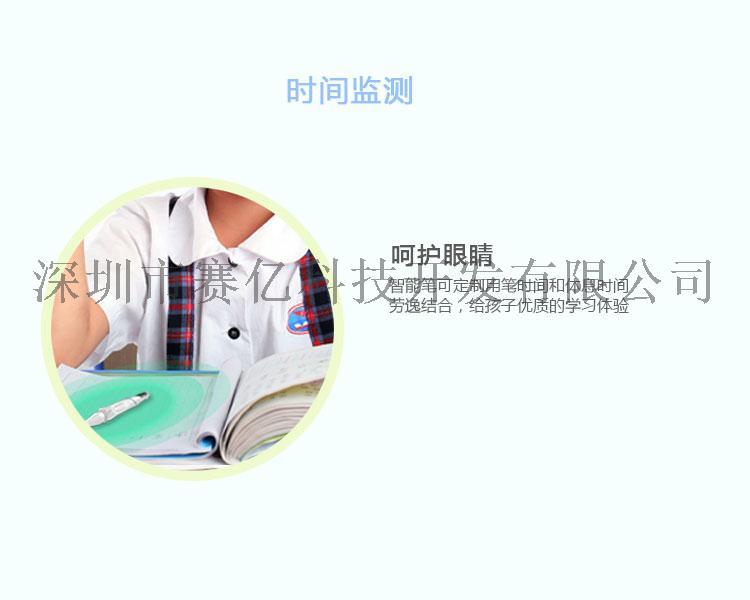 智慧筆_07.jpg