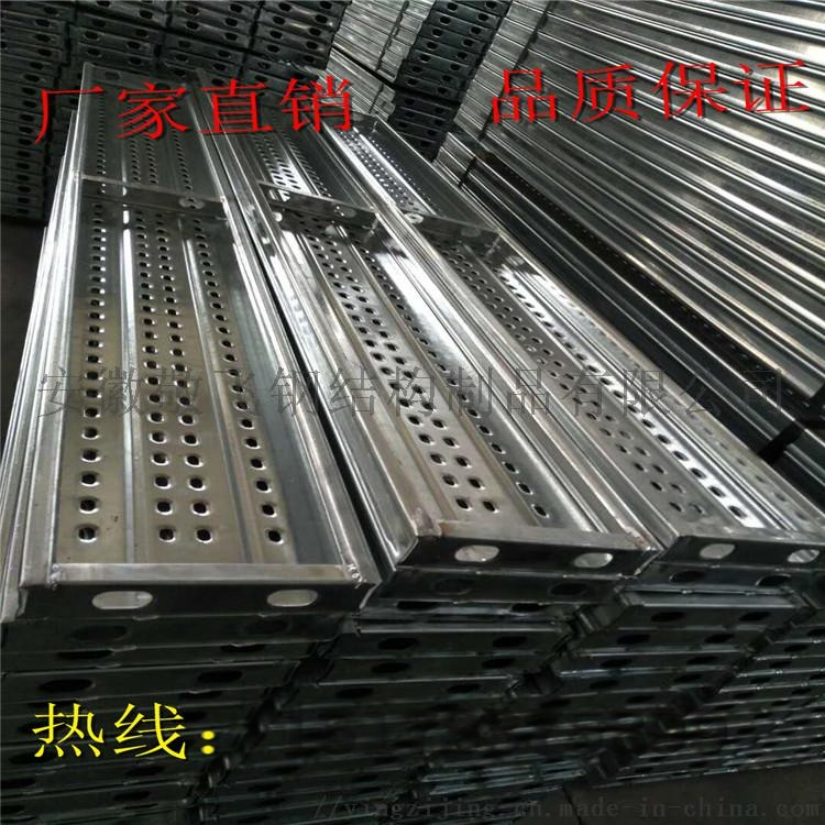 武汉化工厂专用钢跳板-防火防滑防积沙脚手架跳板**793290312