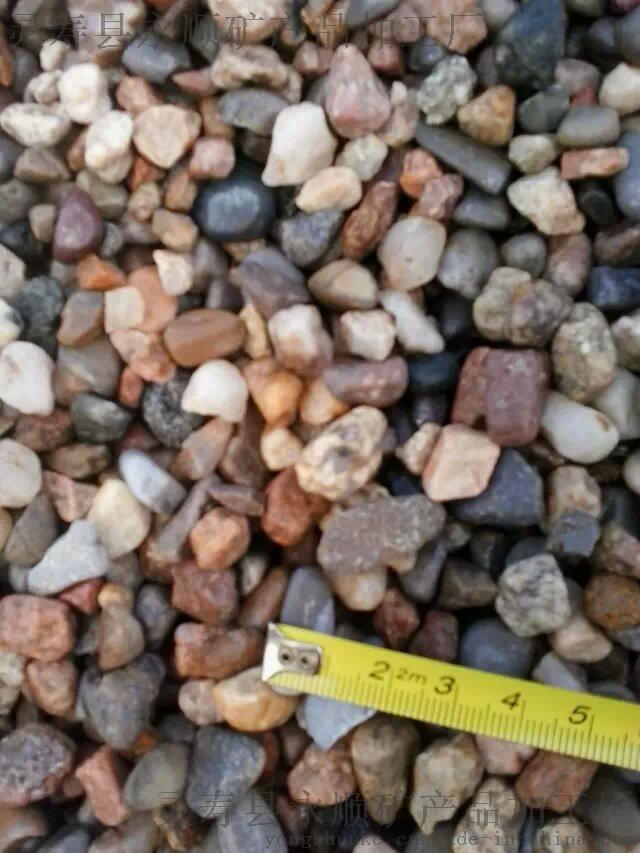 山西天然鹅卵石生产厂家 10-20公分天然鹅卵石价格35445022