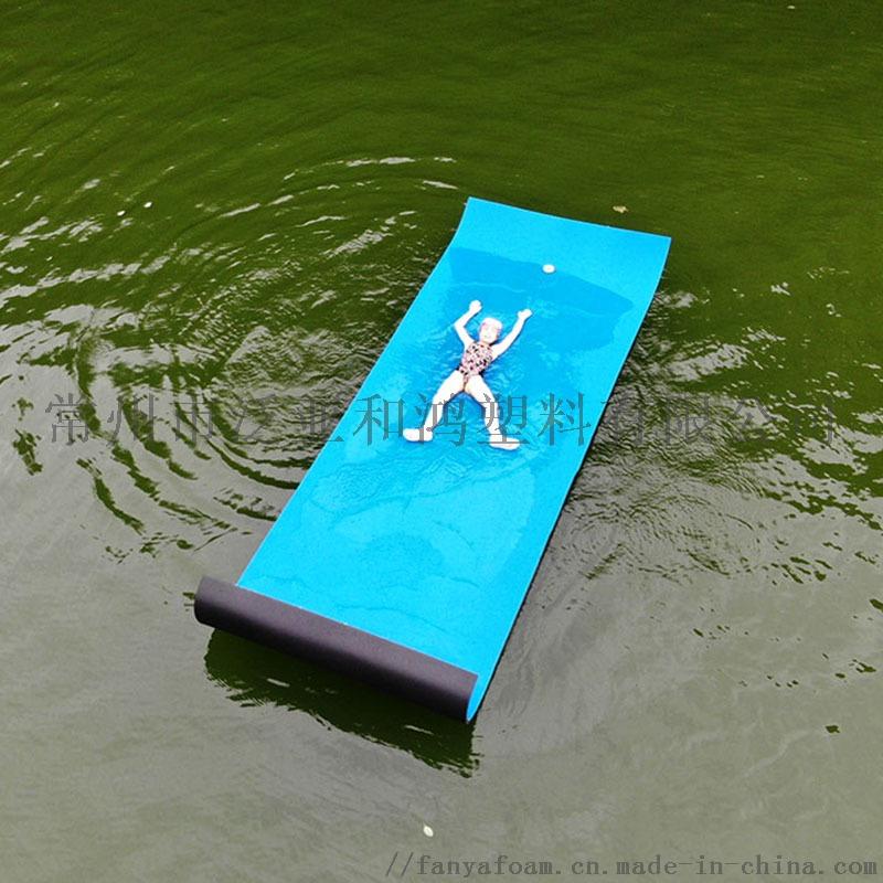 漂浮垫3.jpg