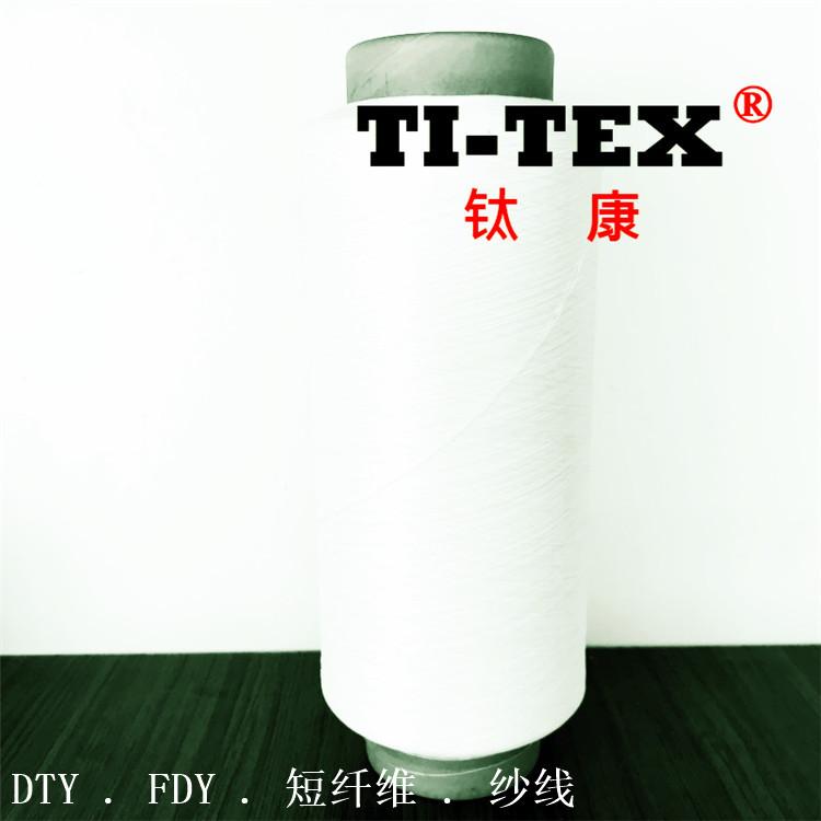 合金钛纤维、舫柯健康纤维专业生产企业809623375