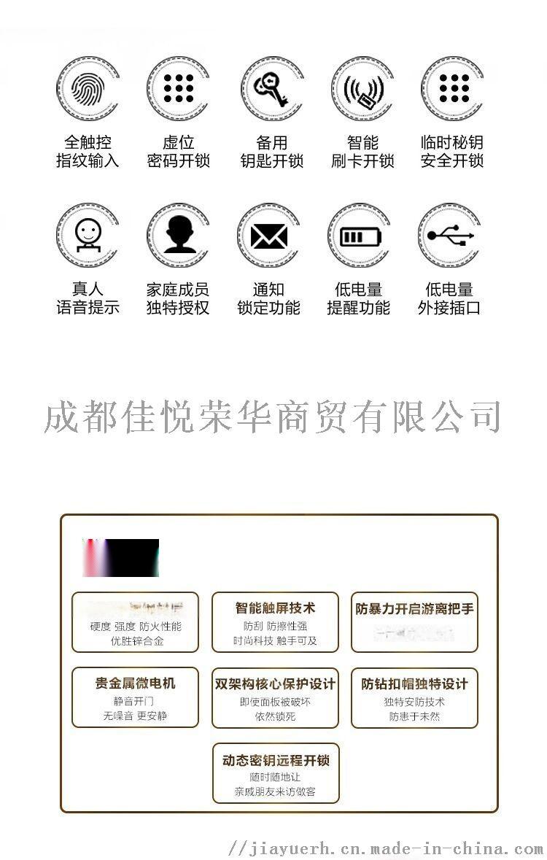 QQ图片20180629113423.jpg