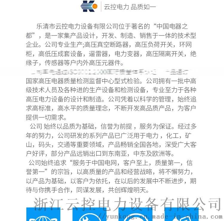 2_看圖王(14)_03.jpg