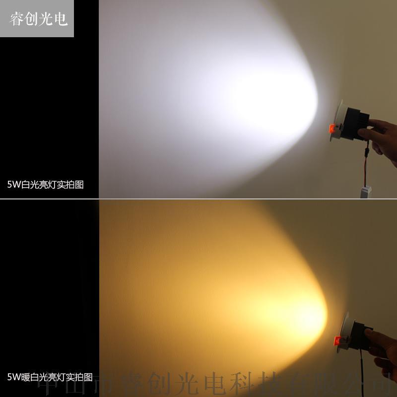 黑白款射燈-6