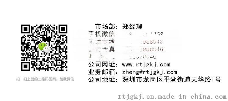 UV紫外激光打标机,紫外激光LOGO打标机58616495