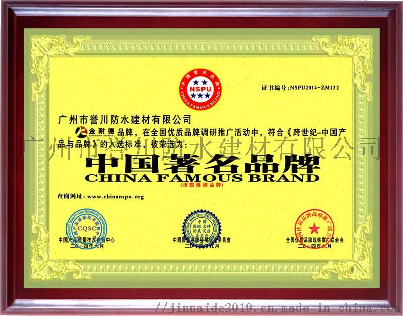 8-中国著名品牌(小图).jpg