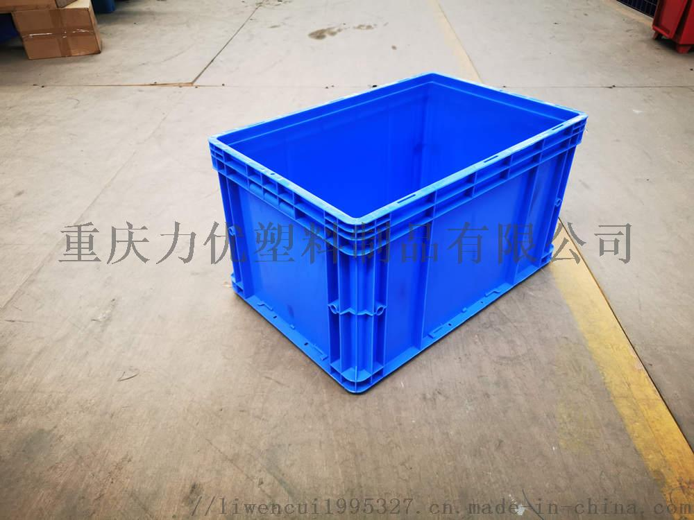 仓储物流周转箱,运输塑料周转箱,电子塑料周转箱940374075