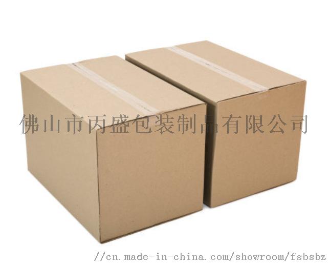 佛山瓦楞紙箱生產廠家864798305