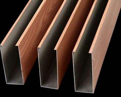 木纹铝方通吊顶原材料厂家兴发铝业838050025