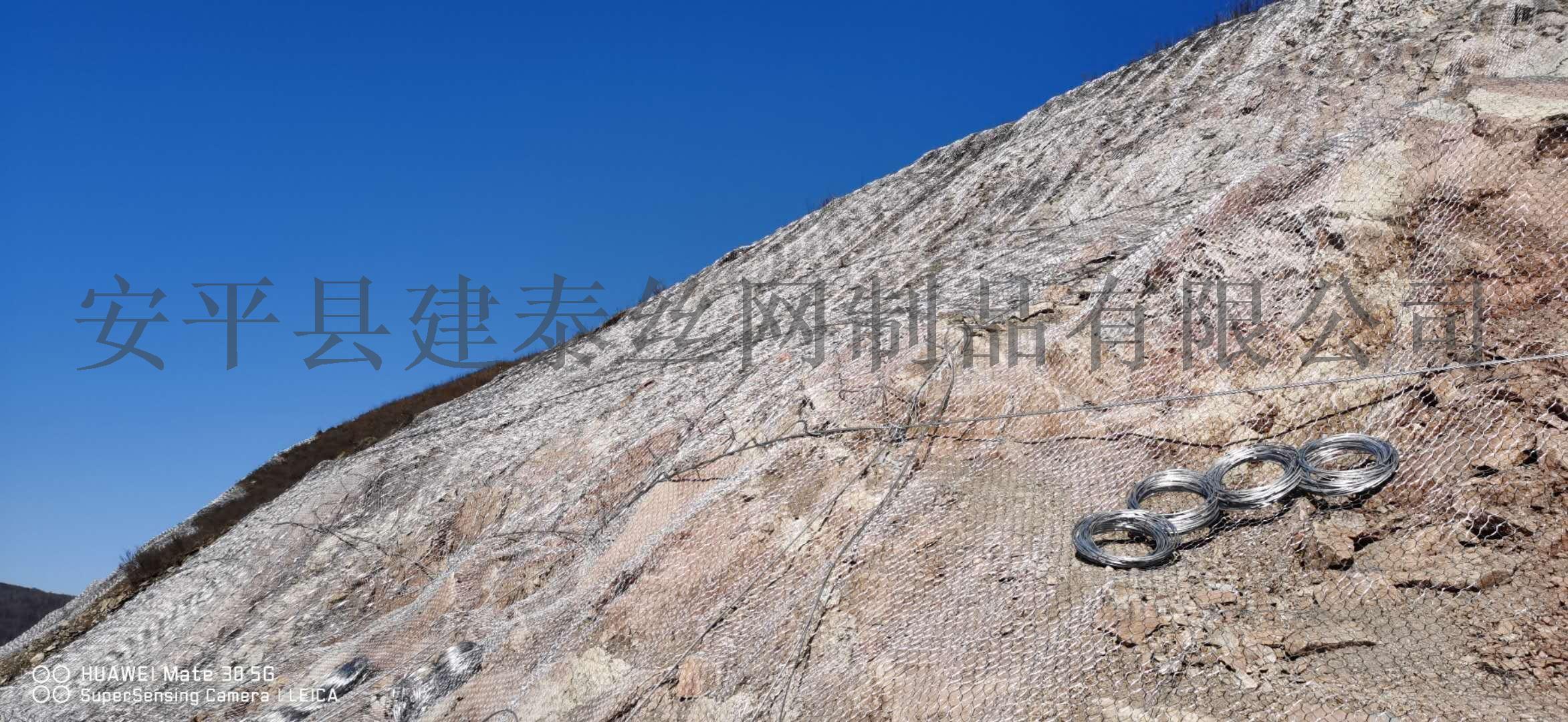 公路sns边坡防护网 柔性防护网厂家951752485