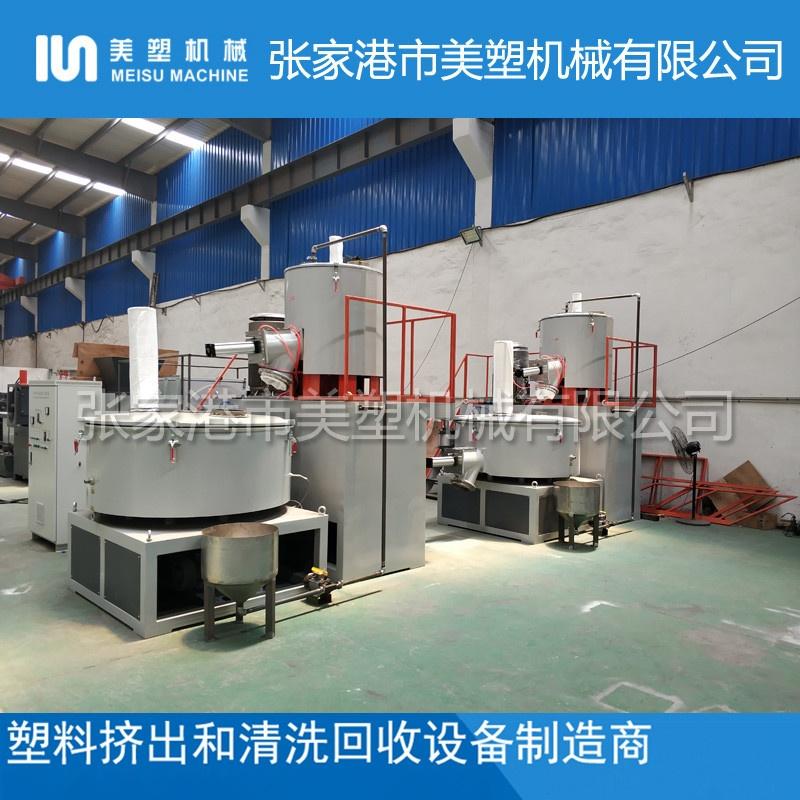PVC高速混合机 (122).jpg