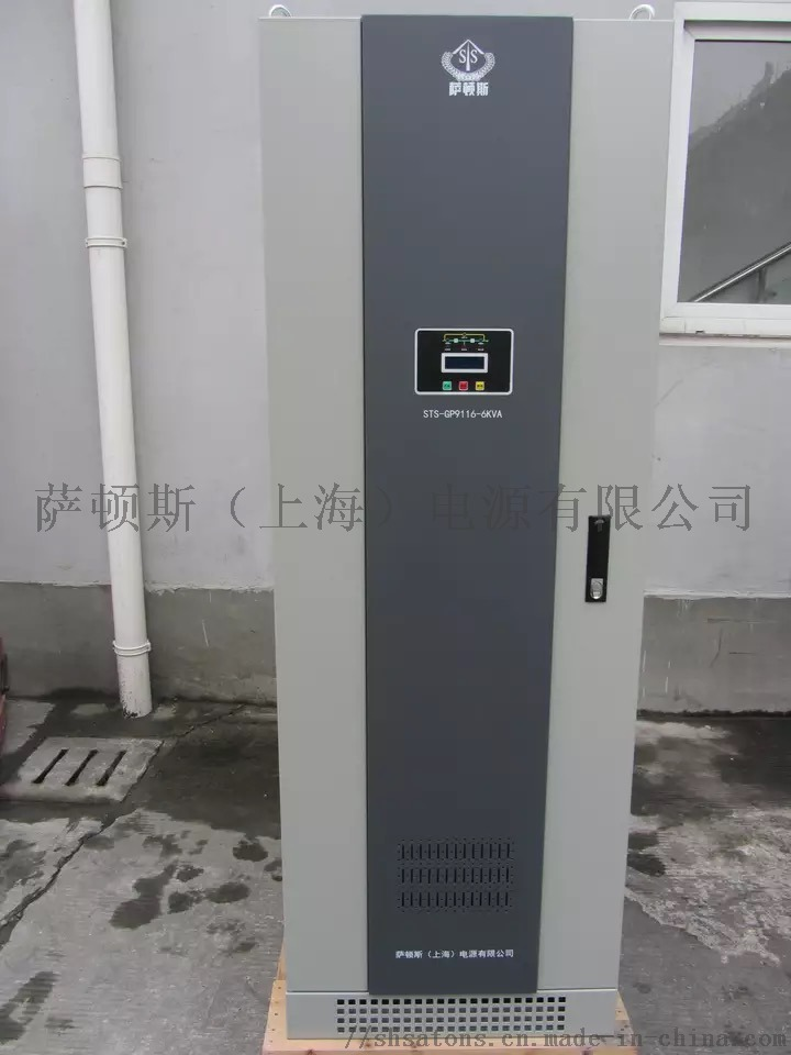 薩頓斯高壓靜止無功發生器SVG 靜止無功發生裝置837363055