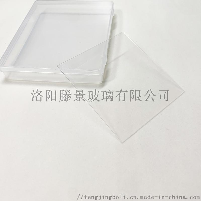 超薄玻璃片 尺寸圖案支持定製三角形圓形方形異形發票120541215