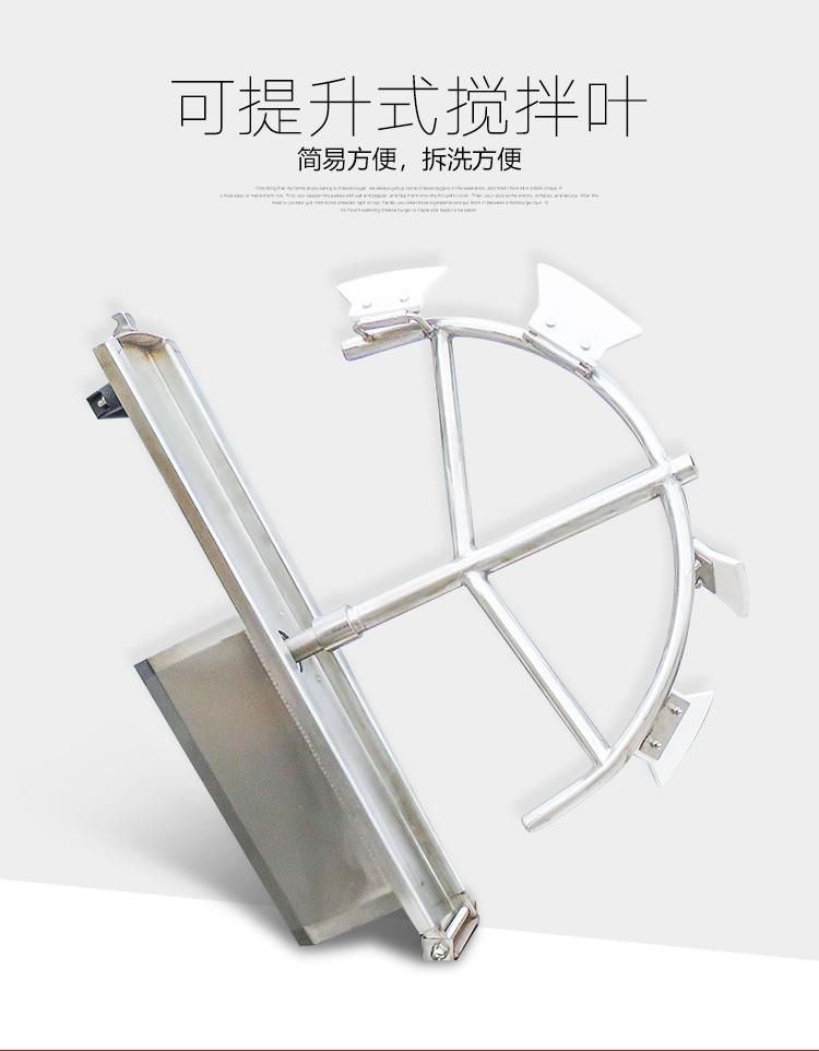 南洋夹层锅-燃气煤气便捷移动式_04.jpg