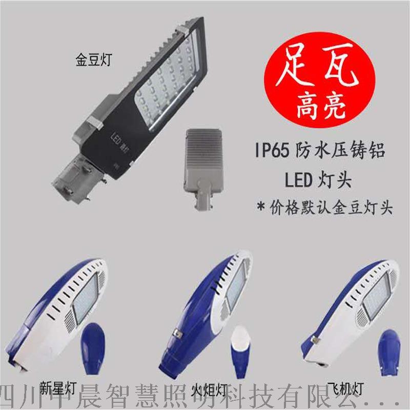 道路灯  产品7  图4.jpg