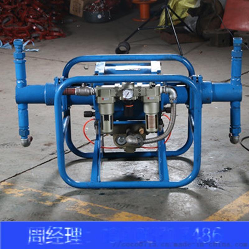 气动注浆泵 (6).jpg