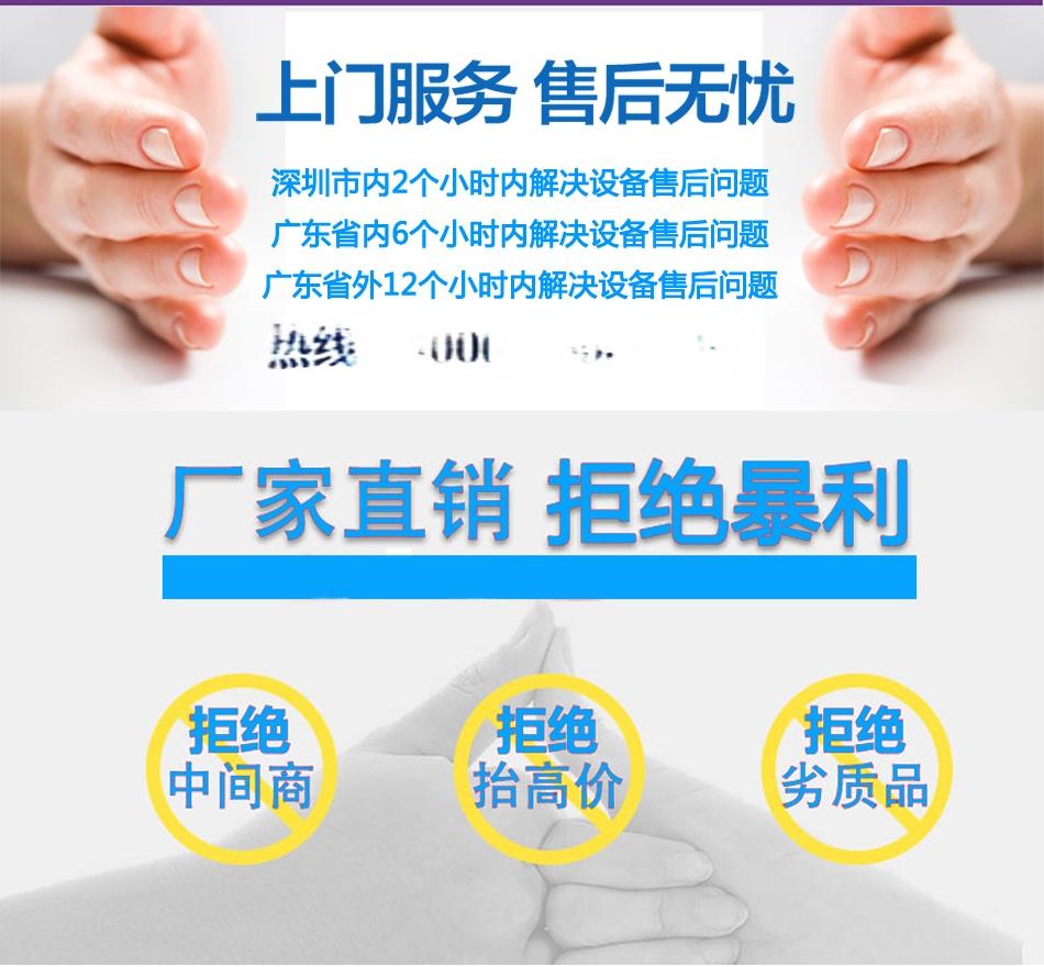 最新的企業文化_05.jpg