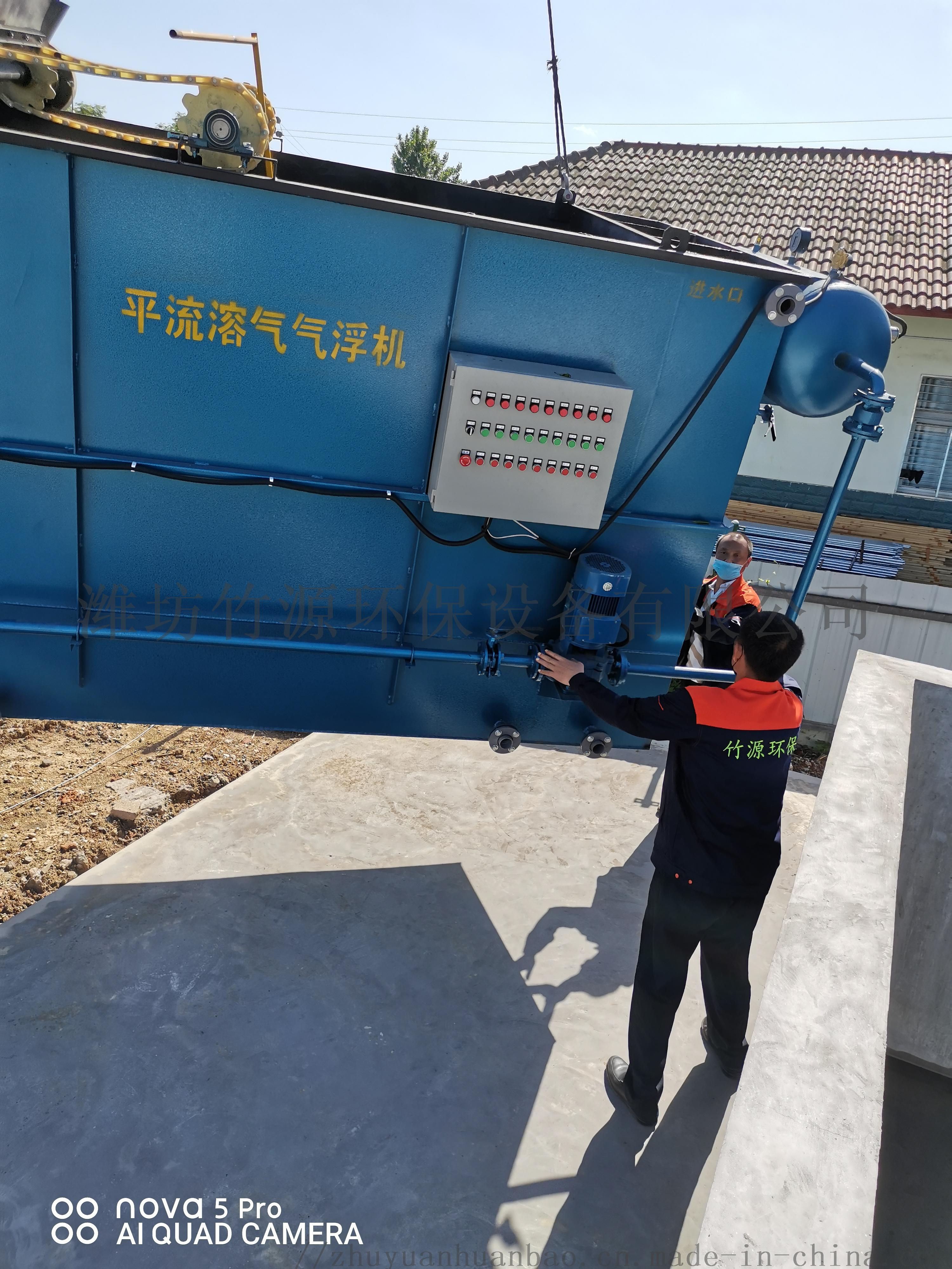 养殖屠宰厂废水处理系统达标排放  竹源环保850335302