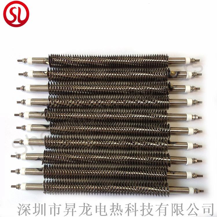Finned tubular heating elements.jpg