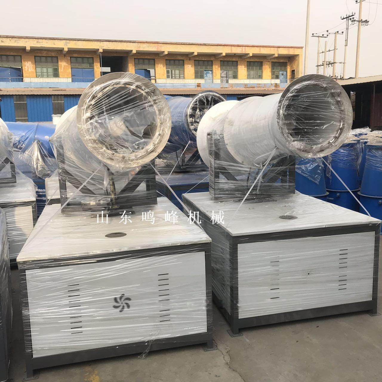 環保工程除塵霧炮機,小型噴霧機工地使用視頻772182172