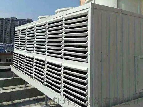方形橫流式玻璃鋼冷卻塔 HBLD節能低噪聲冷卻塔103947072