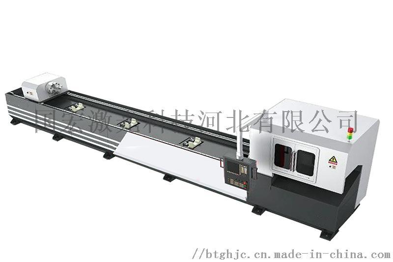 高速光纤切管机.jpg